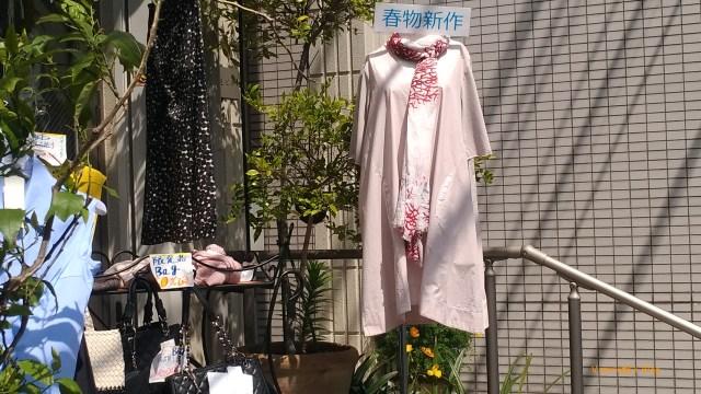 Tokyo-yanesen-clothing store-20180419