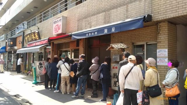 Tokyo-yanesen-nezu-taiyaki-20180419