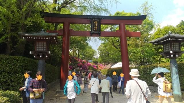 Tokyo-yanesen-nezujinjia-20180419-entrance
