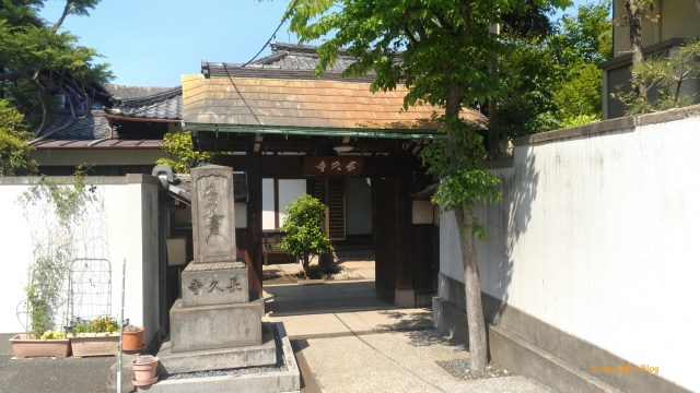 tokyo-yanesen-a temple