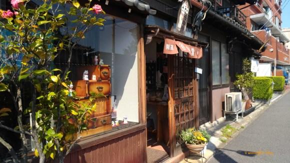 tokyo-yanesen-yanakado
