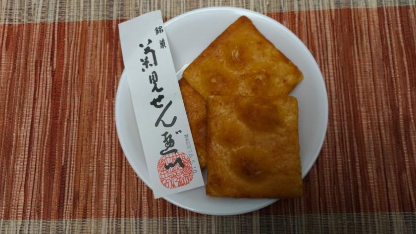 谷根千 老店 菊見煎餅總本店