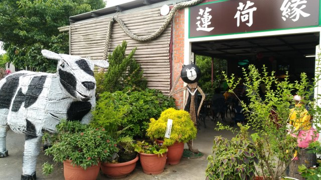 Taoyuan-Guanyin-Lotus Garden-Entrance-20180616
