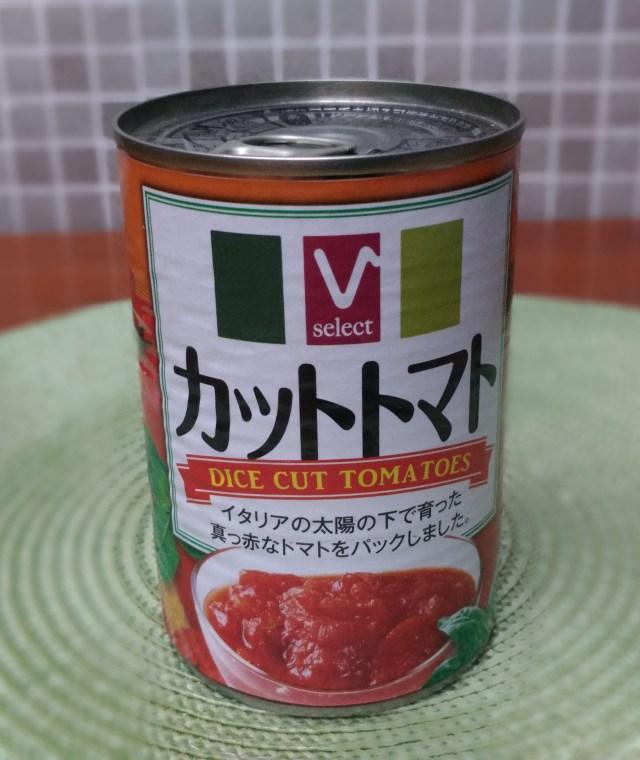 煮熟切丁番茄