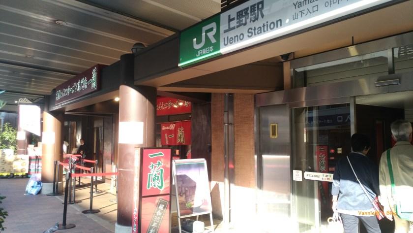 一蘭拉麵atre上野山下口店