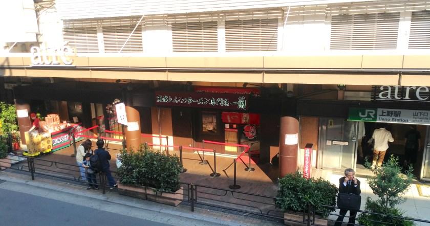東京上野一蘭拉麵
