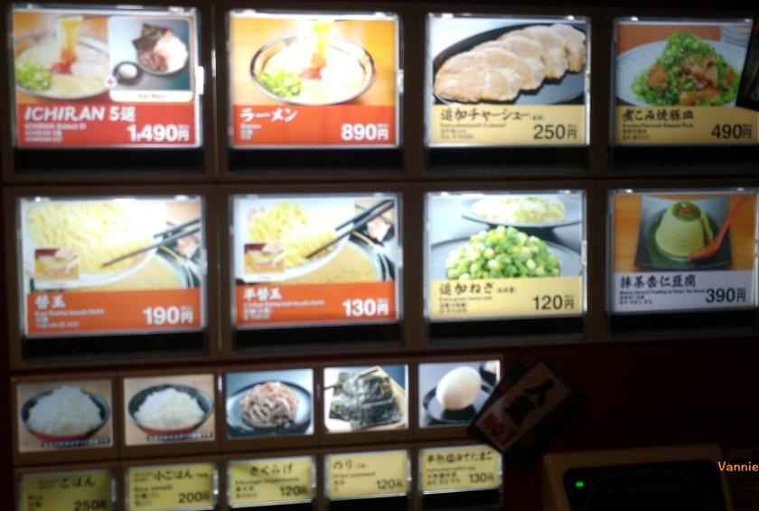 東京上野一蘭拉麵點餐機