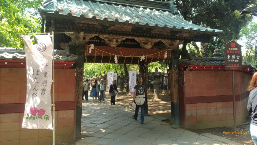 Tokyo-Ueno-Toshogu Shrine-Peony Festival-20180420