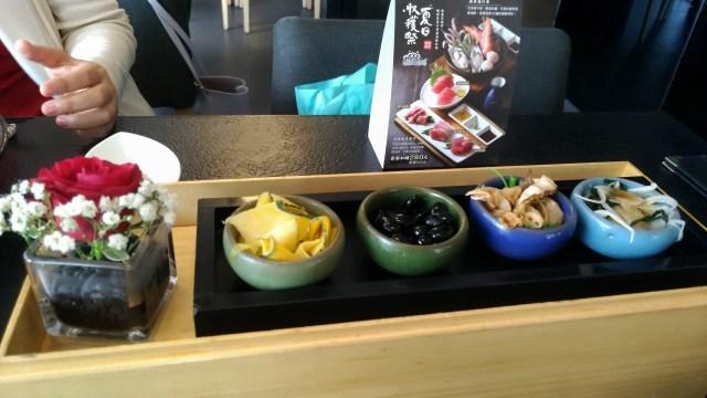藝奇新日本料理前菜