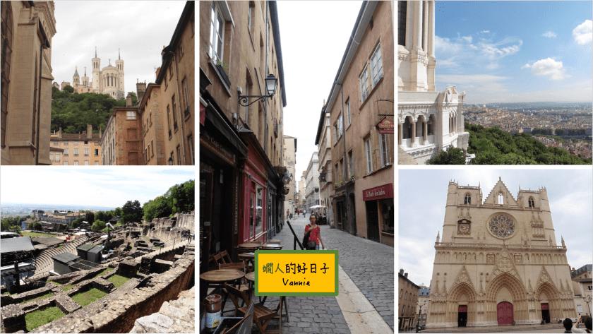 里昂舊城區 世界文化遺產