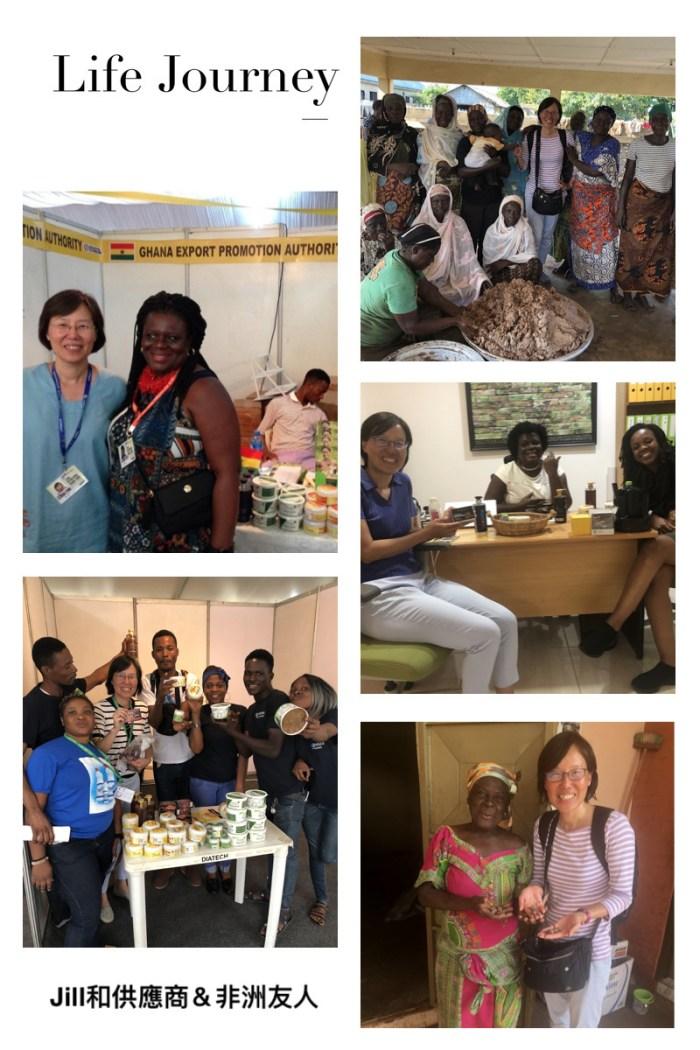 退休後微創業 :Jill的非洲大冒險