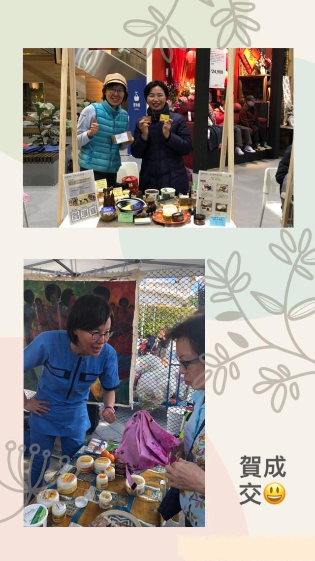 「迦納黑皂、乳木果到台灣 Beauty Secrets」創辦人 Jill 在市集