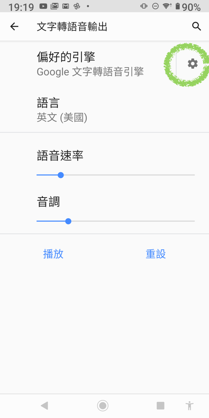 語言自學推薦 手機學習:Android裡的語音I、II、III、IV