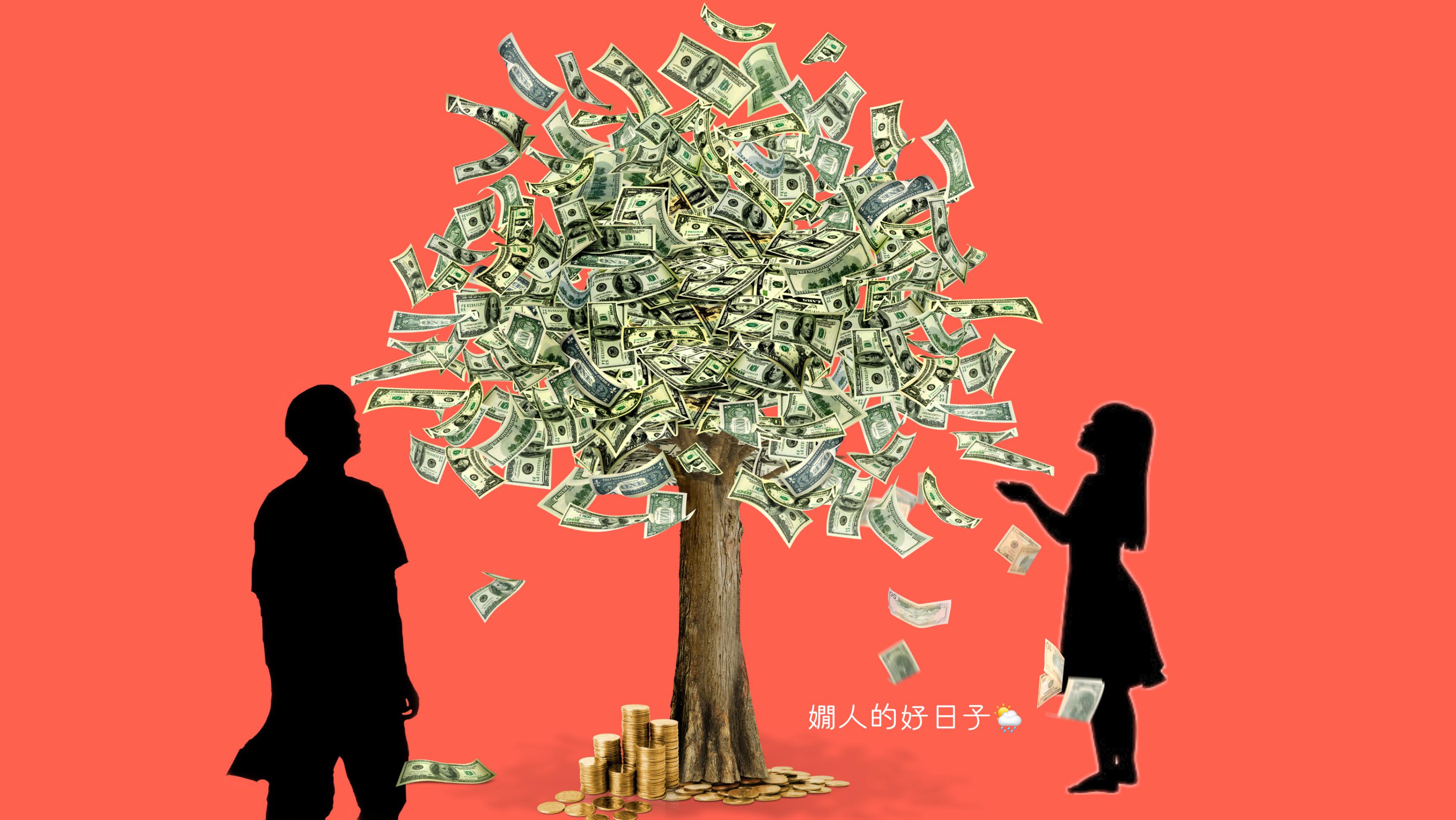 要退休, 錢不是最重要 的事?關於退休的理性與感性