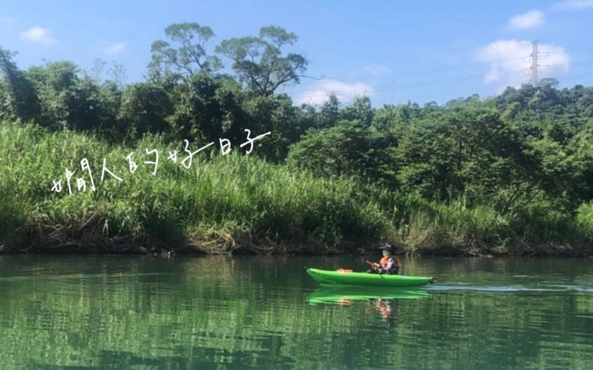 獨木舟心得 ,50+退休阿桑也很可以的優雅親水活動