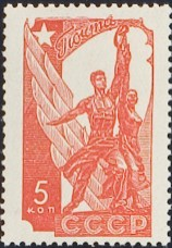 USSR Participation in 1937 International Exposition in Paris