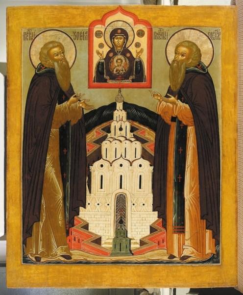 The Holy Monks of St. Zosima and St. Savvatii of Solovki, 17th century. Tempera on wooden panel. 118 x 95 cm. Yaroslavl Art Museum, Yaroslavl, Russia.