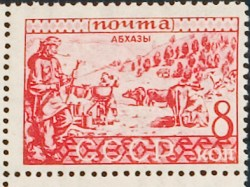 Abkhazs (1933)