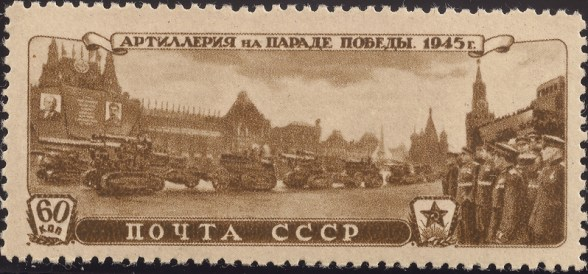 Victory Parade, Moscow, June 24, 1945 (1946)