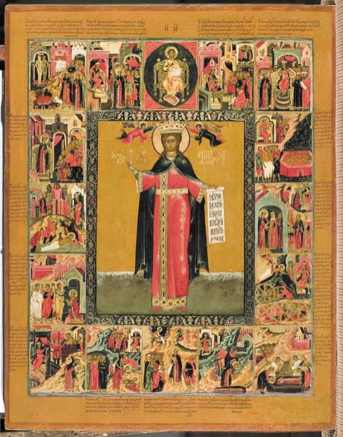 Holy Great-Martyress Catherine, with scenes from her life, 17th century. Tempera on wooden panel. 106.5 x 83.5 x 3.5 cm. Yaroslavl Art Museum, Yaroslavl, Russia.