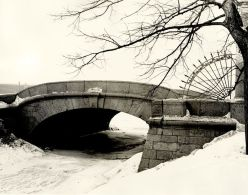William C. Brumfield. Swan Canal Bridge and Summer Garden by the Neva.. 1979. Photograph. 9 x 13 in..