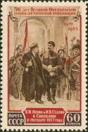 36th Anniversary of October Revolution (1953)