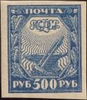 Symbols of Industry (1921)