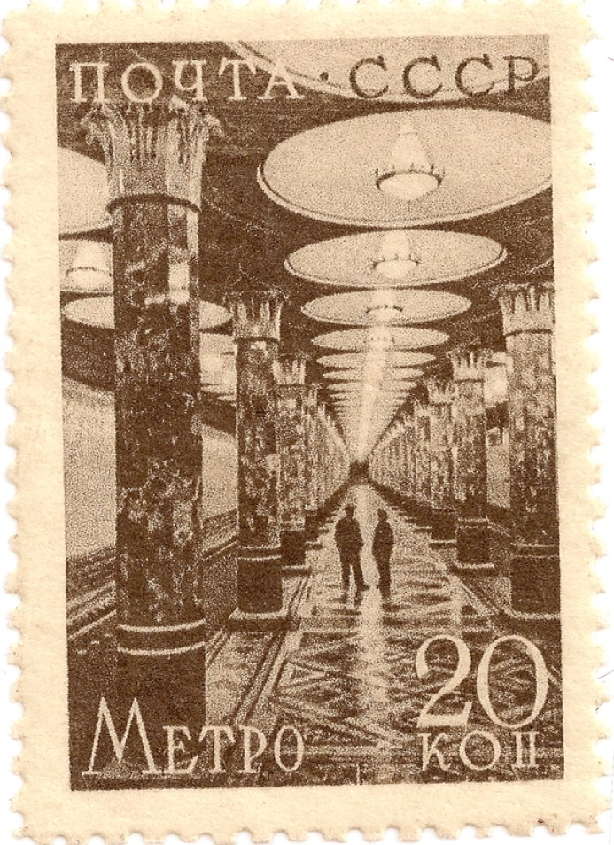 Second line of Moscow subway opening (1938)