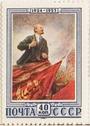 29th Anniversary of Lenin's Death (1953)