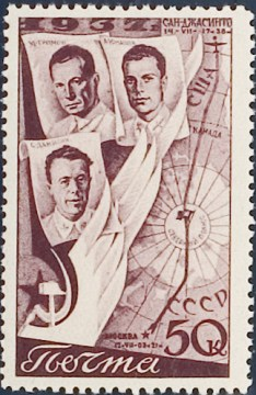 Trans-Polar Flight, Moscow to San Jacinto, Calif.(1938)