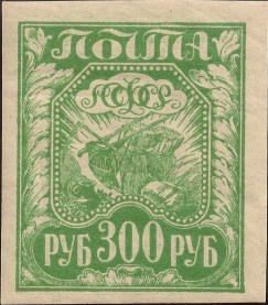 Symbols of Agriculture (1921)