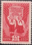 Activities of Young Pioneers (1948)