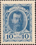 Nicholas II (1913)