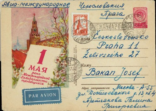 Foreign and Soviet Communiqué. Letters. May 1957. Private American Collection.