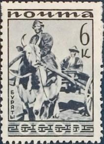 Buryats (1933)