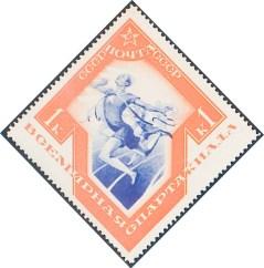 'Running', World Spartakiade (1935)