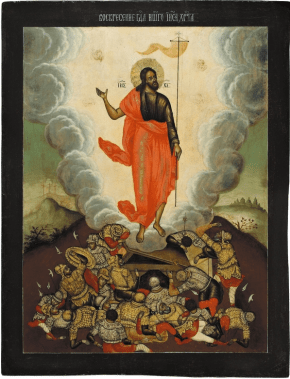 Resurrection of the Lord