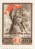 2nd Anniversary of Victory at Stalingrad (1945)
