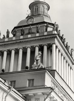 William C. Brumfield. The Admiralty. Central Tower and Peristyle.. 1980. Photograph. 12 x 18 in..
