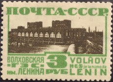 Volkhov Hydroelectric Station (1930)