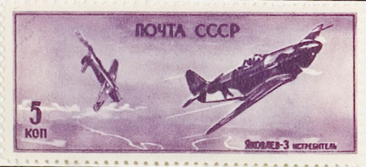 Military Planes (1945-46)