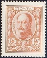 Nicholas I (1913)