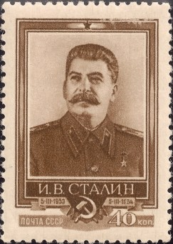 1st Anniversary of Stalin's Death (1954)