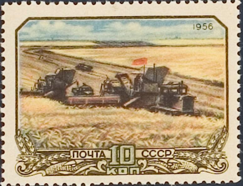 Agricuture (1956)