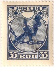 Chain-Breaker' (1918)