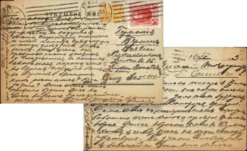 Letter from an ill friend in Berlin. From R. Feldgun, 60 Mariinskaia Street, Riga, to Georg Sessell, Niederschšnhausen, Linden Sanatorium, Berlin. . Letters. April 17th, 1913. Private American Collection.