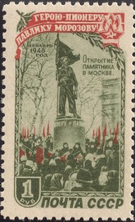 Unveiling of Monument to Pavlik Morozov, Pioneer (1950)