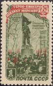 Unveiling of Monument to Pavlik Morozov, Pioneer (1950)