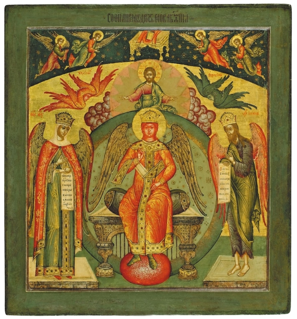 Sophia, the Divine Wisdom, third quarter of the 17th century. Tempera on wooden panel. 58 x 55 cm. Yaroslavl Art Museum, Yaroslavl, Russia.