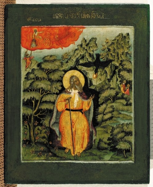The Prophet Elijah in the Desert, ca. 1672. Tempera on wooden panel. 45.7 x 35 cm. Yaroslavl Art Museum, Yaroslavl, Russia.